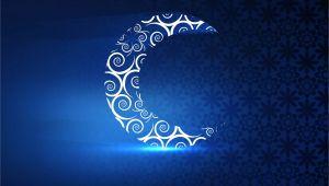 Eid Ul Azha Ke Card Schones Karten Ramadan Kareem Mit Glanzendem