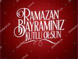 Eid Ul Fitr Card Designs Eid Al Fitr Mubarak islamic Feast Greetings Turkish