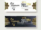 Eid Ul Fitr Card Designs Eid Aladha Oder Fitr Mubarak Verkauf Anbieten Bannerdesign