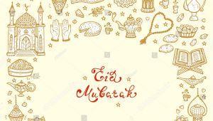 Eid Ul Fitr Card Designs Eid Mubarak Calligraphy Lettering Phrase Doodle Stock