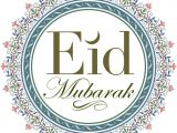 Eid Wishes Card for Husband Download Eid Mubarak 2015 Greeting Cards and Messages with