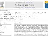 Elsevier Journal Latex Template Journal Elsevier Journal Template