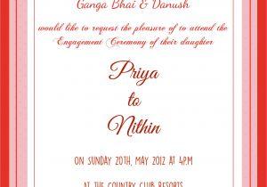 Engagement Invitation Card In Marathi Engagement Invitation Messages Party Invitation Collection