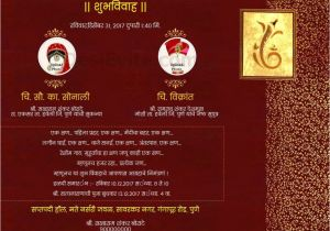 Engagement Invitation Card In Marathi Wedding Card Invitation Dengan Gambar