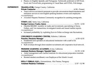 Entry Level Resume Templates Free Entry Level Resume Sample Entry Level Resume