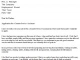 Examples Of Cover Letters 2014 Cover Letter Samples 2014 Best Template Collection