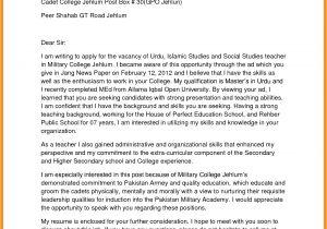 Examples Of Cover Letters for Teaching Jobs Sample Of Job Application Letter Essays Bamboodownunder Com