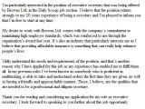 Examples Of Good Cover Letters Uk How You Should Be Writing Your Cover Letter Cover Letters