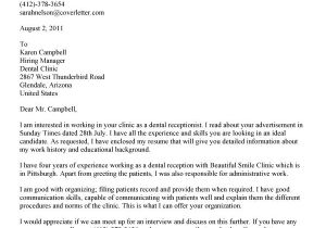 Final Paragraph Of A Cover Letter Cover Letter Closing Paragraph Examples the Letter Sample