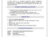 Fire and Safety Fresher Resume format Image Result for Resume for Safety Officer Nane Resume