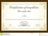 Free Award Certificates Templates to Download Certificate Templates Psd Certificate Templates