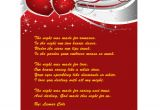 Free Valentine Email Templates Valentine 39 S Day Free HTML E Mail Templates
