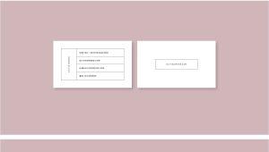 Gartner Studios Business Card Template Lovely Gartner Studio Templates Template Business