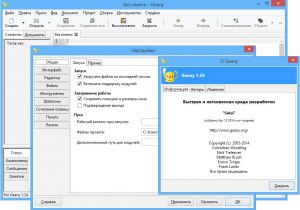 Geany Templates Skachat Geany Besplatno Dlya Windows Xp 7 8 10