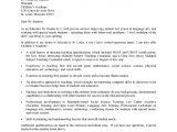 Generic Cover Letter for Teachers Professional Teacher Cover Letter Job Hunt Pinterest