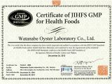 Gmp Certificate Template Quality Control and Safety Watanabe Oyster Laboratory Co