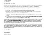 Great Email Cover Letter Examples Great Cover Letter format Best Template Collection