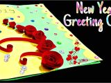 Greeting Card Banane Ki Vidhi New Year Greeting Card How to Make Greeting Card for New Year New Year Card Making Handmade