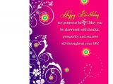 Greeting Card Birthday with Name Happy Birthday My Gorgeous Wife Greeting Card