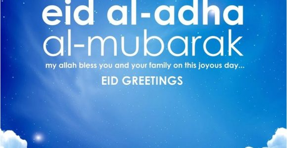 Greeting Card Eid Ul Adha 2018 Happy Eid Ul Adha Messages Wishes Sms Bakrid