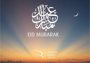 Greeting Card Eid Ul Adha Eid Al Adha Greeting Card On Behance