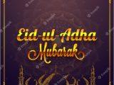 Greeting Card Eid Ul Adha Eid Ul Adha Mubarak Greeting Card with Mosque Vector