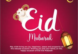 Greeting Card Eid Ul Adha Eid Ul Adha Wishes Image with Quote Greeting Template Free
