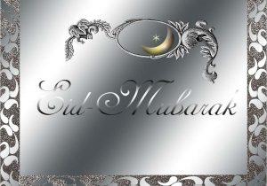 Greeting Card Eid Ul Adha Eid Ul Adha Zuha Bakri Id 2017 Sms Wishes Eid Ul Adha