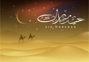Greeting Card Eid Ul Adha Happy Eid Ul Adha 2016 Wishes for Muslims Zaib Abbasi