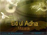 Greeting Card Eid Ul Adha islami Wallpaper Eid Ul Adha Greeting Cards