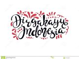 Greeting Card Independence Day Indonesia Indonesia Independence Day Calligraphic Quote Stock Vector