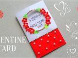 Greeting Card Kaise Banate Hai Diy Valentine Greeting Card How to Make Greeting Card for Valentine S Day Making Handmade Cards