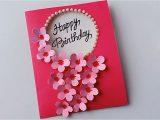 Greeting Card Kaise Banate Hai How to Make Birthday Card Handmade Birthday Card
