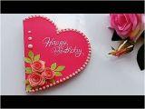 Greeting Card Kaise Banaya Jata Hai How to Make Special Birthday Card for Best Friend Diy Gift
