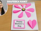 Greeting Card Materi Kelas 8 Mother S Day Card Making Handmade Easy and Beautiful Card for Mother S Day Birthday Cards