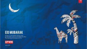 Greeting Card Of Eid Mubarak Eid Mubarak Eid Mubarak Greeting Cards Greetings