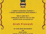 Griha Pravesh Invitation Card Background Alokkumar9990 Alokkumar9990 Indian Housewar Photo