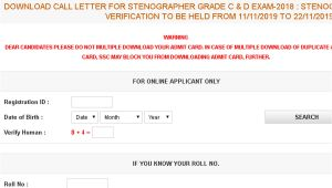 Group D Admit Card Name Wise Ssc Stenographer Option form Ssc Stenographer Dv and Skill