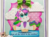 Handmade Card with Foaming Sheet Kadoodle Bug Designs Cutie Katoodles and Virginia Turtle
