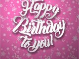 Happy Birthday Card Design Drawing Happy Birthday to You Lettering Text Vector Illustration