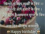 Happy Birthday Card In Hindi 180 Happy Birthday Wishes for Girlfriend In Hindi 2019