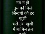 Happy Birthday Card In Hindi Pin by Manmohan Pandey Manan On Manmohan Pandey Hindi