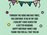 Happy Birthday Card to Husband the 180 Happy Birthday to My Husband top Happy Birthday