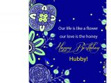 Happy Birthday Card with Name and Photo Happy Birthday Hubby Greeting Card