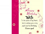 Happy Birthday Card with Name and Photo Happy Birthday Wife Greeting Card