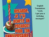 Happy Birthday Invitation Card In English Birthday Escargot French Cards Teacher S Discovery with