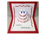Happy Birthday Ka Card Kaise Banate Hain Happy Birthday Cake Pop Up Card Tutorial