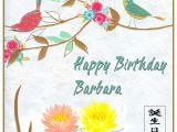 Happy Birthday Mama Ji Card 234 Best Birthdays Images In 2020 Birthdays Happy