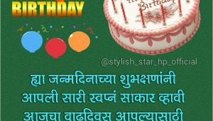 Happy Birthday Mama Ji Card Birthday Quoters Happy Birthday Wishes Cards Happy