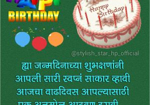 Happy Birthday Message In Card Pin by Sunil On thoughts Happy Birthday Wishes Cards